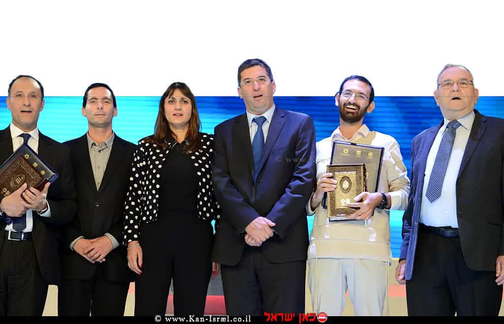 תושב אור עקיבא חננאל כהן מישראל זוכה בחידון התנך הבינלאומי למבוגרים בשנת 2014 | צילום באדיבות משרד החינוך