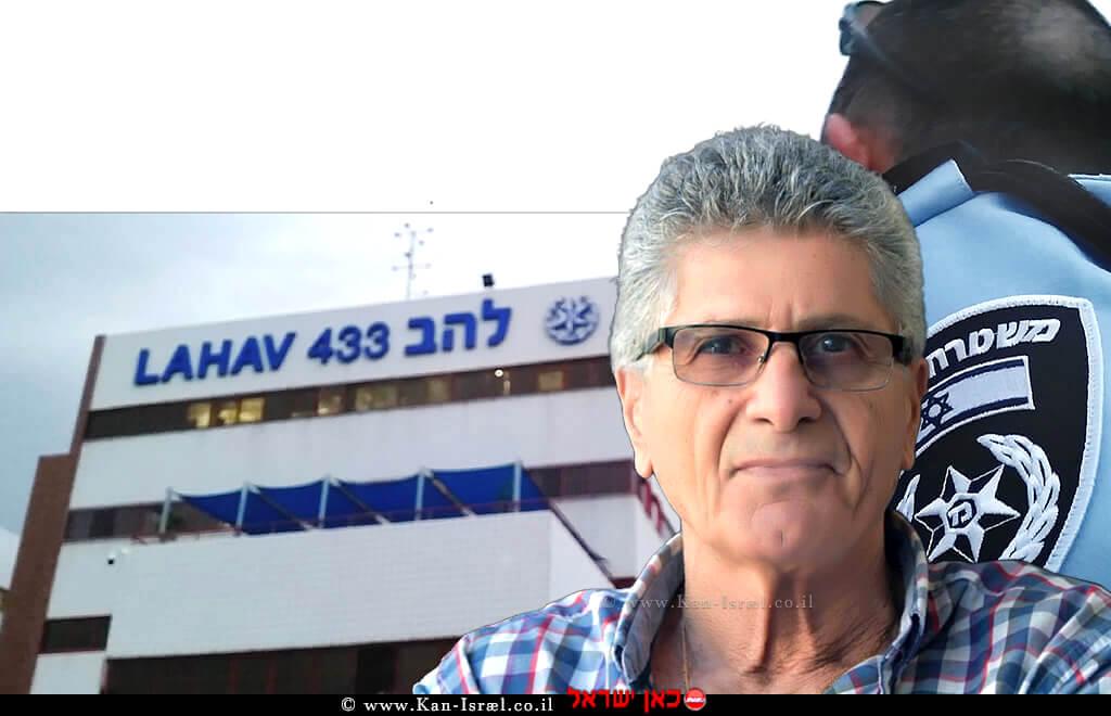 """יושב ראש תנועת אומ""""ץ, מר פליצ׳ה פלד, ברקע יחידת להב 433 למלחמה בשחיתות ובפשע המאורגן בישראל"""