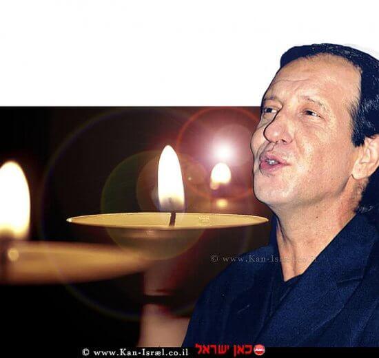 יגאל בשן הזמר, היוצר והשחקן הלך לעולמו בגיל 68 בביתו | צילום: ויקיפדיה | עיבוד צילום: שולי סונגו