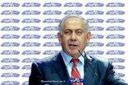 ביבי נתניהו ראש ממשלת ישראל