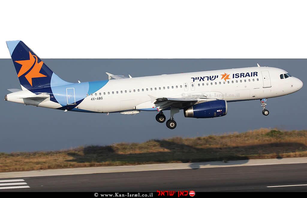 מטוס איירבוס A320 של חברת ישראייר בנמל התעופה קורפו | צילום: ויקיפדיה | עיבוד צילום: שולי סונגו