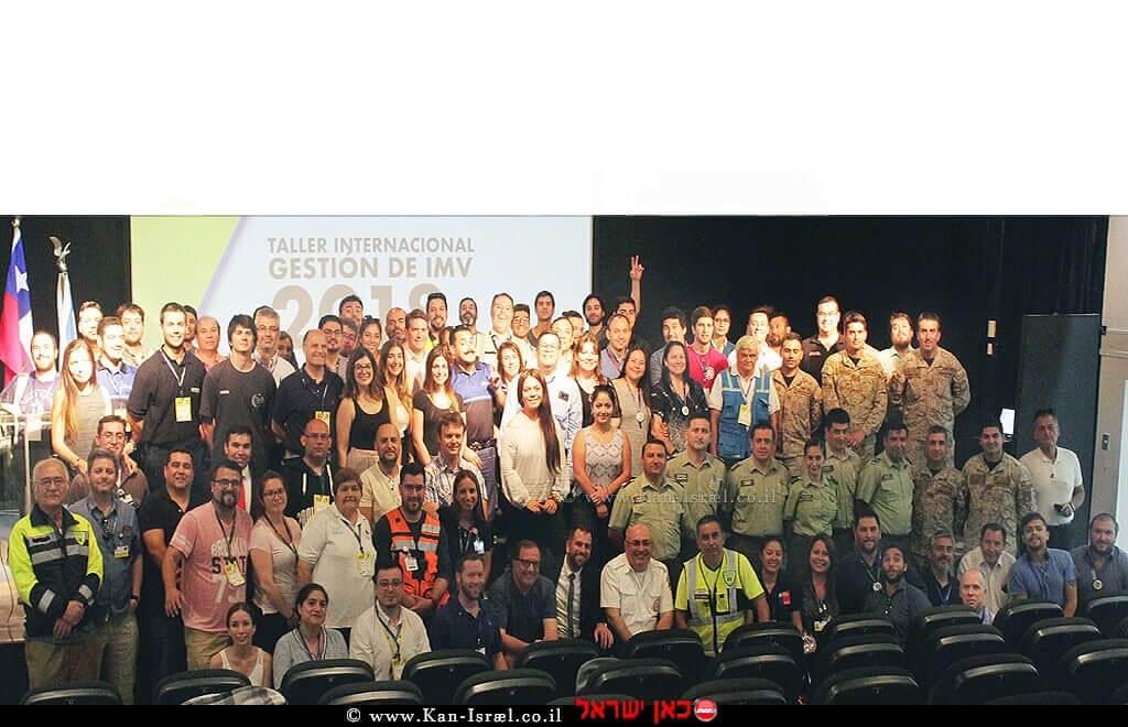 משתתפי מדא בתרגיל אירוע רב נפגעים בסנטיאגו דה צ'ילה | צילום דוברות מדא| עיבוד צילום: שולי סונגו