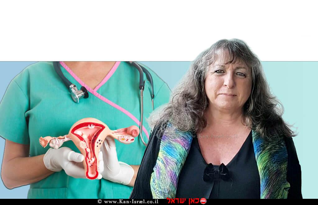 מירי זיו מנכל האגודה למלחמה בסרטן מכריזה על יום המודעות לקידום המאבק בסרטן צוואר הרחם 2019 | צילום: גלית שפיר | עיבוד צילום: שולי סונגו