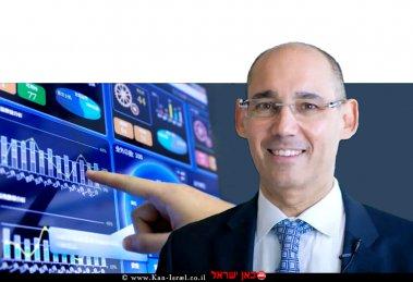 פרופ' אמיר ירון נגיד בנק ישראל | ברקע: אילוסטרציה, תוצאות חטיבת המחקר של הבנק | עיבוד צילום: שולי סונגו
