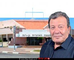 שלמה אלימלך ראש המועצה האזורית גן יבנה   עיבוד צילום: שולי סונגו