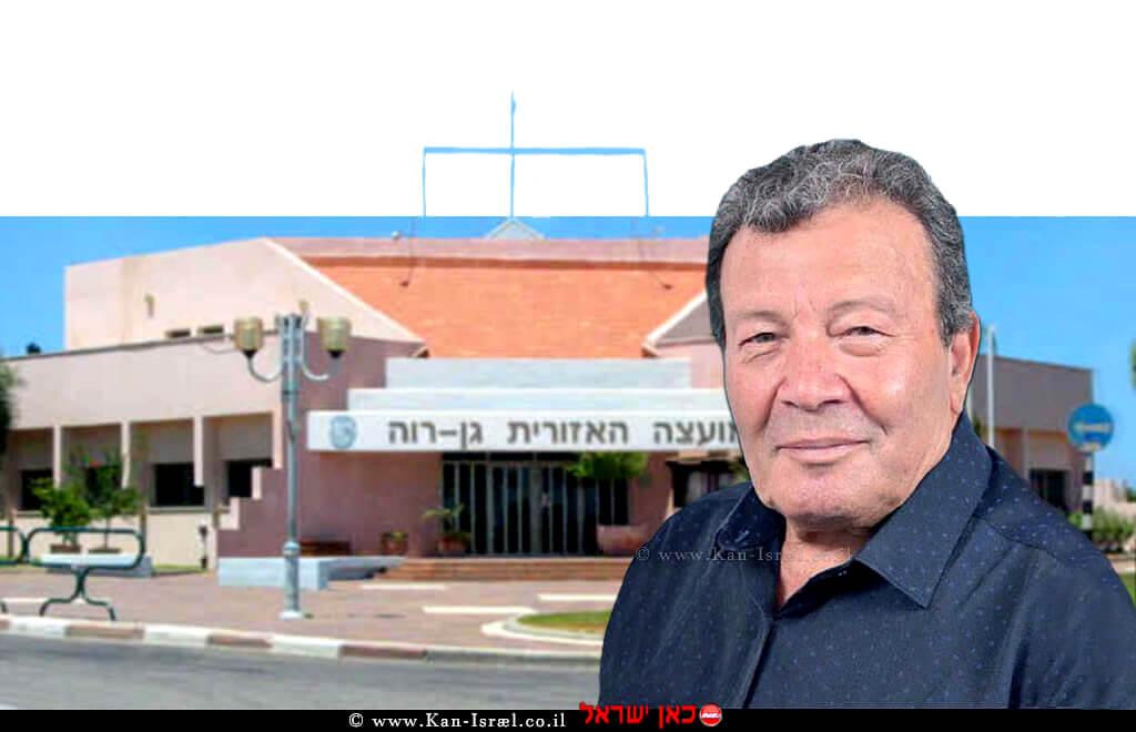 שלמה אלימלך ראש המועצה האזורית גן יבנה | עיבוד צילום: שולי סונגו