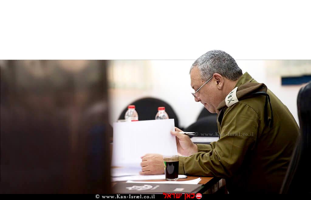 הרמטכל היוצא, ראל במיל' גדי איזנקוט | צילום: דובר צהל