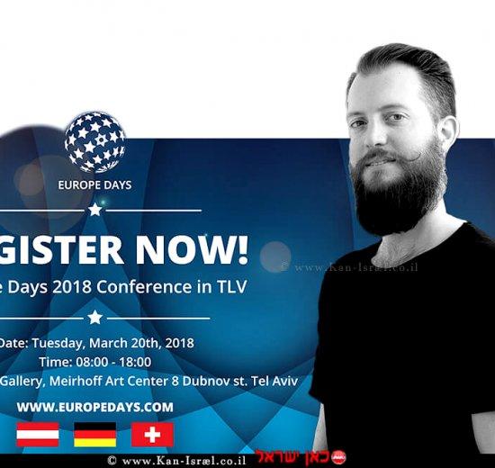 כריסטיאן לינדנר המנכל החדש של Wayra גרמניה | ברקע: כנסEurope Days | עיבוד צילום: שולי סונגו