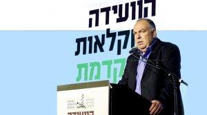 דובי אמיתי יושב ראש התאחדות האיכרים בישראל | צילום סיון פרג '| עיבוד צילום: שולי סונגו