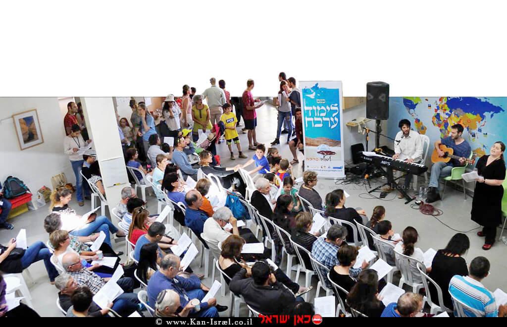 משתתפים בכנס לימוד ערבה - יהדות עכשווית בשנה שעברה | צילום: מועצה אזורית הערבה התיכונה |עיבוד צילום: שולי סונגו