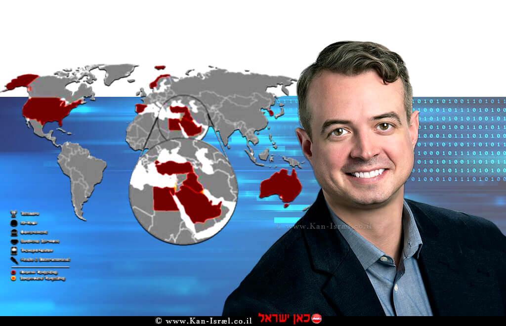 ריאן ווילן, מנהל קבוצת מודיעין האיומים האסטרטגים ב-FireEye | ברקע המדינות והמגזרים שנתקפו על ידי APT39 | עיבוד צילום: שולי סונגו