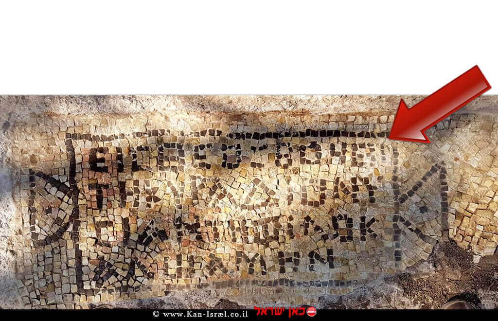 הכתובת באתר הארכיאולוגי של הגת המשוכלל להכנת יין מלפני כ-1600 שנים ב-צור נתן | צילום: ראלב אבו דיאב, רשות העתיקות | עיבוד צילום: שולי סונגו