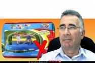 יעקב וכטל הממונה על התקינה במשרד הכלכלה והתעשייה, צעצוע טרמפולינה מתנפחת לילדים | עיבוד צילום: שולי סונגו