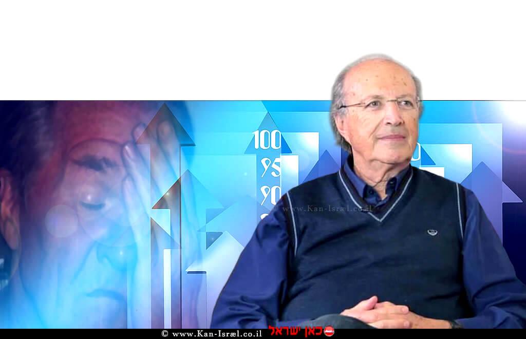 דר' שלמה סבירסקי, מרכז אדוה. ברקע: מחקר קובע ישראל מתחת לקו העוני או בקרבתו | עיבוד צילום: שולי סונגו