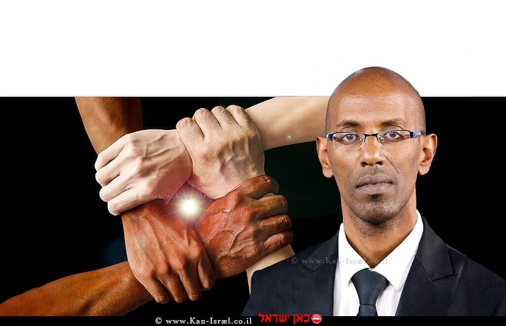 ראש היחידה הממשלתית לתיאום המאבק בגזענות, עורך דין אווקהקוביזנה | ברקע: גזענות | עיבוד צילום: שולי סונגו ©