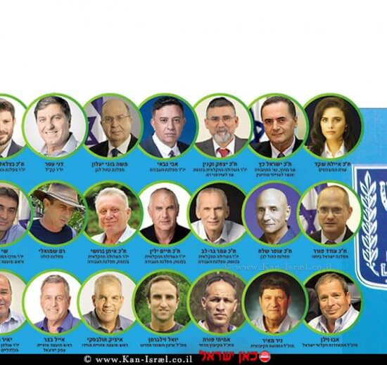 ראשי ובכירי המפלגות 'בוחרים בחקלאות' הצפויים להשתף בכנס חקלאי ישראל במגידו