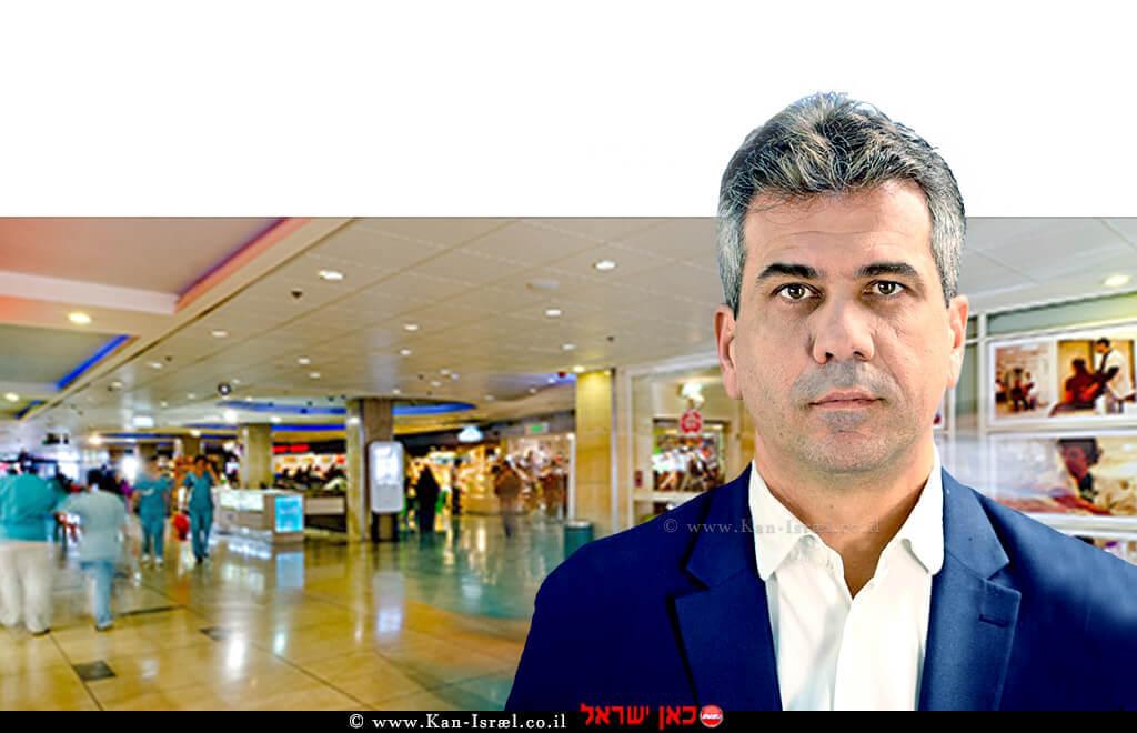 שר הכלכלה אלי כהן | רקע לצורך המחשה: המרכז המסחרי במרכז הרפואי מאיר | עיבוד צילום: שולי סונגו ©