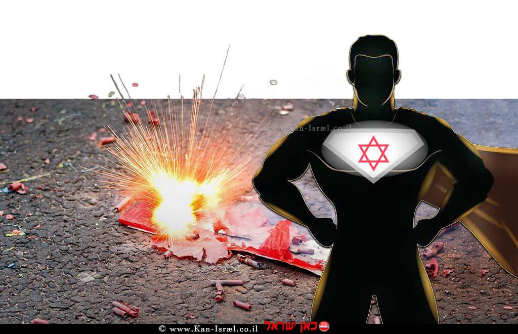 מגן דוד אדום, יקיים יום קהילה ארצי וידריך הציבור איך להימנע ממצבים מסכני חיים בפורים | עיבוד צילום: שולי סונגו
