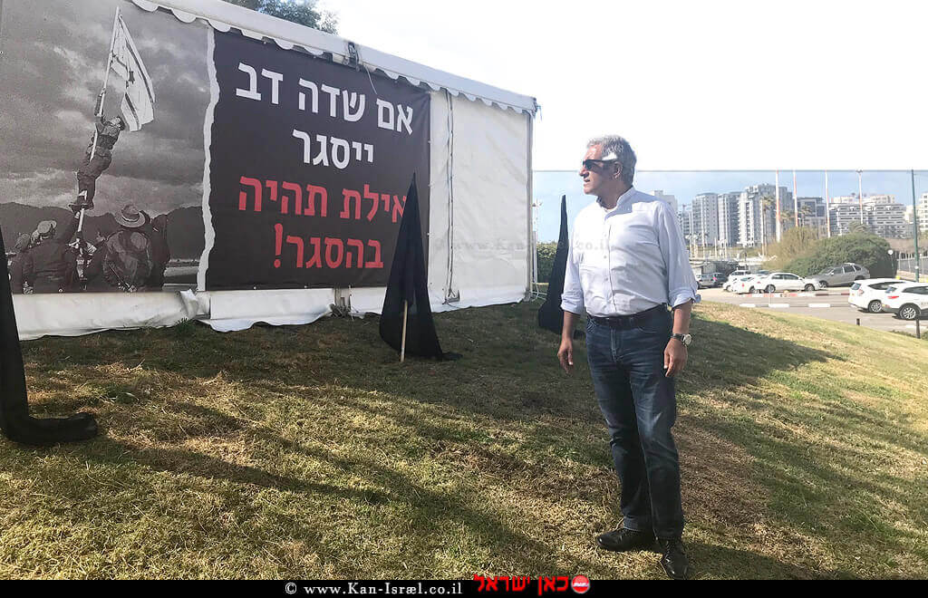 מאיר יצחק הלוי, ראש העיר אילת על רקע אוהל המחאה וההזדהות נגד סגירת שדה דב