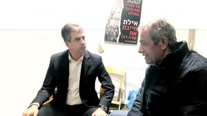 מאיר יצחק הלוי, ראש עיריית אילת ביום השני לשביתת הרעב באוהל המחאה וההזדהות נגד סגירת שדה דב עם שר הכלכלה אלי כהן