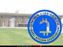 לוגו איגוד הביטקוין, ברקע כנסת ישראל   עיבוד צילום: שולי סונגו