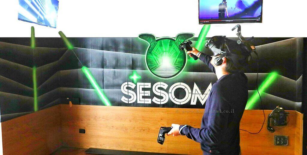 מתחם מציאות מדומה Sesom   עיבוד צילום: שולי סונגו