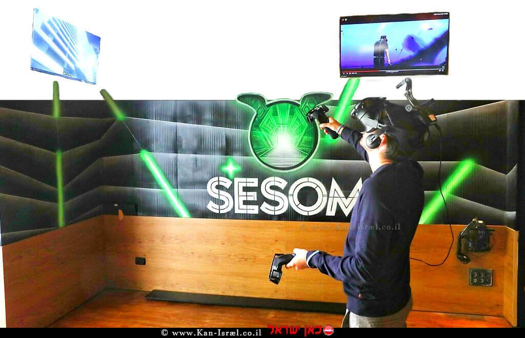 מתחם מציאות מדומה Sesom | עיבוד צילום: שולי סונגו