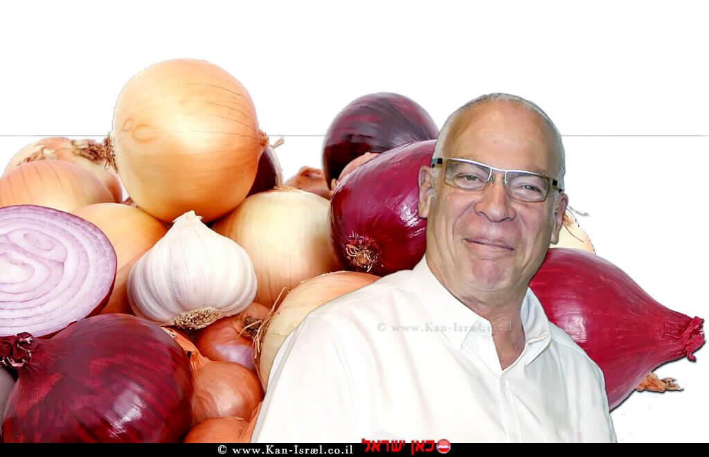 אורי אריאל שר החקלאות ברקע: בצלים | עיבוד צילום: שולי סונגו