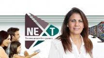 אניטה יצחק, סגנית הממונה על הרשות להגנת הצרכן ולסחר הוגן, וראש אגף חקירות ומודיעין ברקע פרסום חברת NextTV