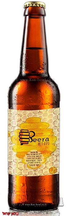 בירה דבש חדשה BEERA כשרה לפסח, ללא גלוטן מ'מכוורת מרדכי גולן' | עיבוד צילום: שולי סונגו
