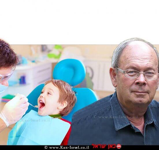 דר' משה גורדון יושב ראש הצוות הרפואי של תנועת אומץ   רקע: תלמיד בית ספר מקבל טיפול בחבלת שיניים   עיבוד צילום: שולי סונגו