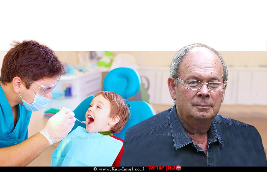 דר' משה גורדון יושב ראש הצוות הרפואי של תנועת אומץ | רקע: תלמיד בית ספר מקבל טיפול בחבלת שיניים | עיבוד צילום: שולי סונגו