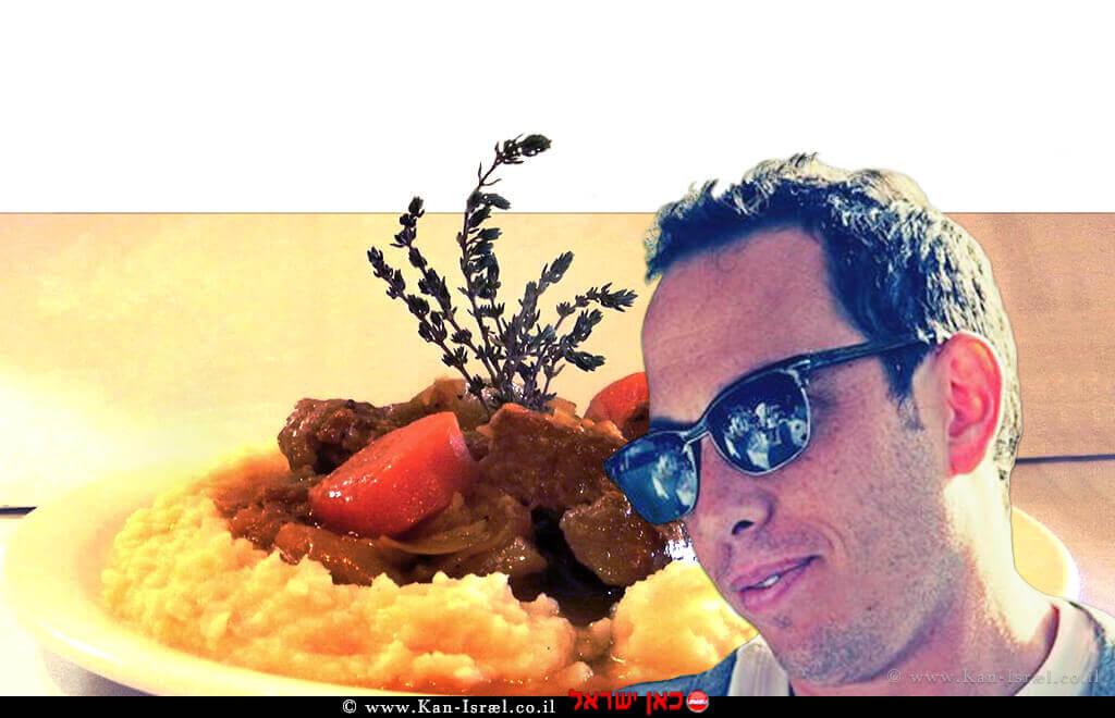גולאש טלה ושומר מתכון חגיגי של שף ברנע שלס| עיבוד צילום: שולי סונגו