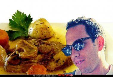 כתף טלה עם ירקות ועשבי תיבול מתכון חגיגי של שף ברנע שלס   עיבוד צילום: שולי סונגו