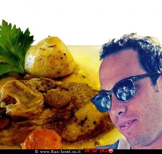 כתף טלה עם ירקות ועשבי תיבול מתכון חגיגי של שף ברנע שלס | עיבוד צילום: שולי סונגו