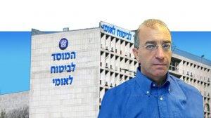מאיר שפיגלר מנכל הביטוח הלאומי | צילום: ויקיפדיה | עיבוד צילום: שולי סונגו