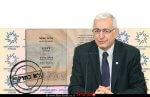 פרופ' שלמה מור־יוסף, מנכל רשות האוכלוסין וההגירה ברקע: דרכון פג תוקף | עיבוד צילום: שולי סונגו