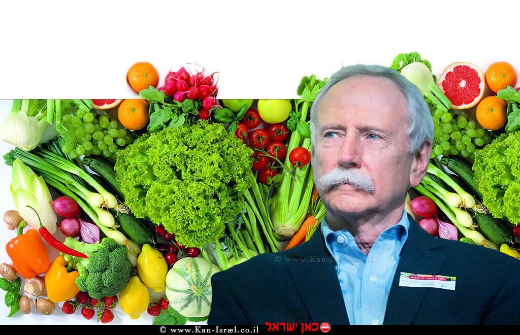 פרופ' וולטר ווילט לשעבר ראש המחלקה לתזונה בבית הספר לבריאות הציבור ב'הרוואד' ברקע: מזון מהצומח | צילום: משרד הבריאות | עיבוד צילום: שולי סונגו