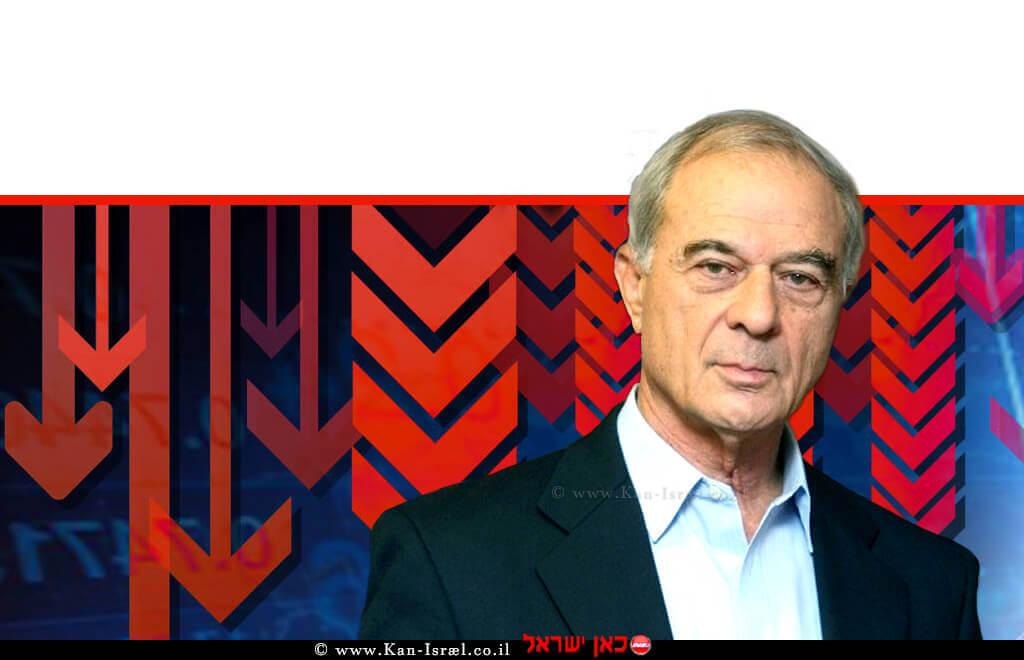 עורך דין אוריאל לין, נשיא איגוד לשכות המסחר, על ירידה ב'מדד IMD' לשנת 2019 של כלכלת ישראל | עיבוד צילום: שולי סונגו ©