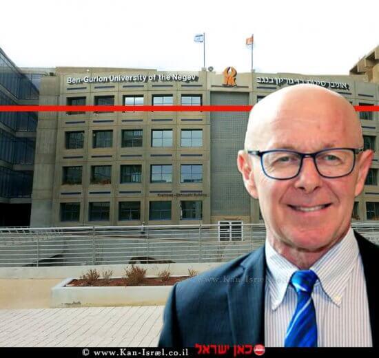 אמיר רוזנבליט דובר אוניברסיטת בן-גוריון בנגב פורש אחר 24 שנים | צילום: דני מכליס | עיבוד צילום: שולי סונגו