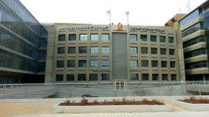 אוניברסיטת בן-גוריון בנגב