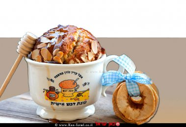 מתכון עוגת דבש אישית בספל   צילום: הדס ניצן   עיבוד צילום: שולי סונגו