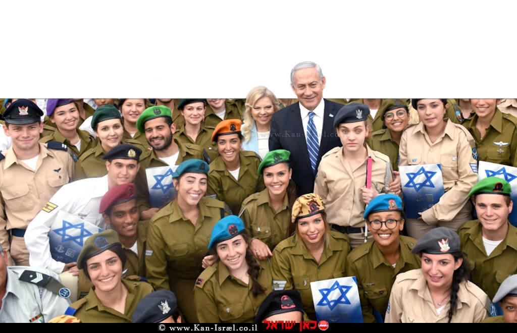 ראש הממשלה בנימין נתניהו ורעייתו הגב' שרה נתניהו, עם חיילי וחיילות צהל שקיבלו את אות מצטיין נשיא המדינה | צילום: קובי גדעון, לשכת עיתונות ממשלתית