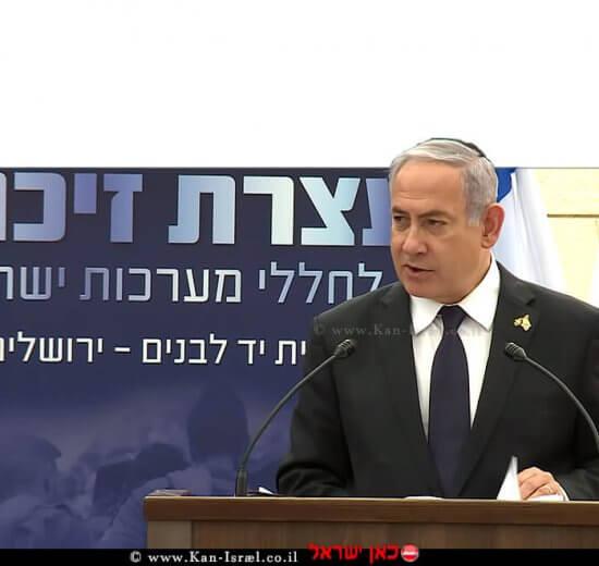 בנימין נתניהו ראש הממשלה ושר הביטחון בעצרת הזיכרון לחללי צהל | עיבוד צילום: שולי סונגו