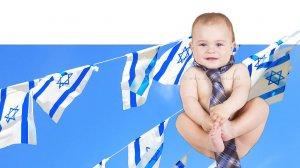 מדינת ישראל חוגגת 71: ערב יום העצמאות בדרך ל-10 מיליון נפשות