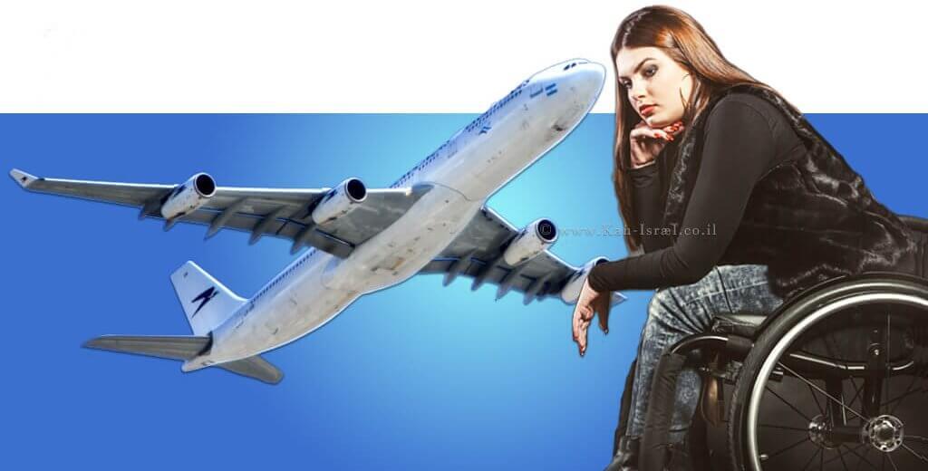 אישה נכה עם כיסא גלגלים ברקע מטוס נוסעים | עיבוד צילום: שולי סונגו ©