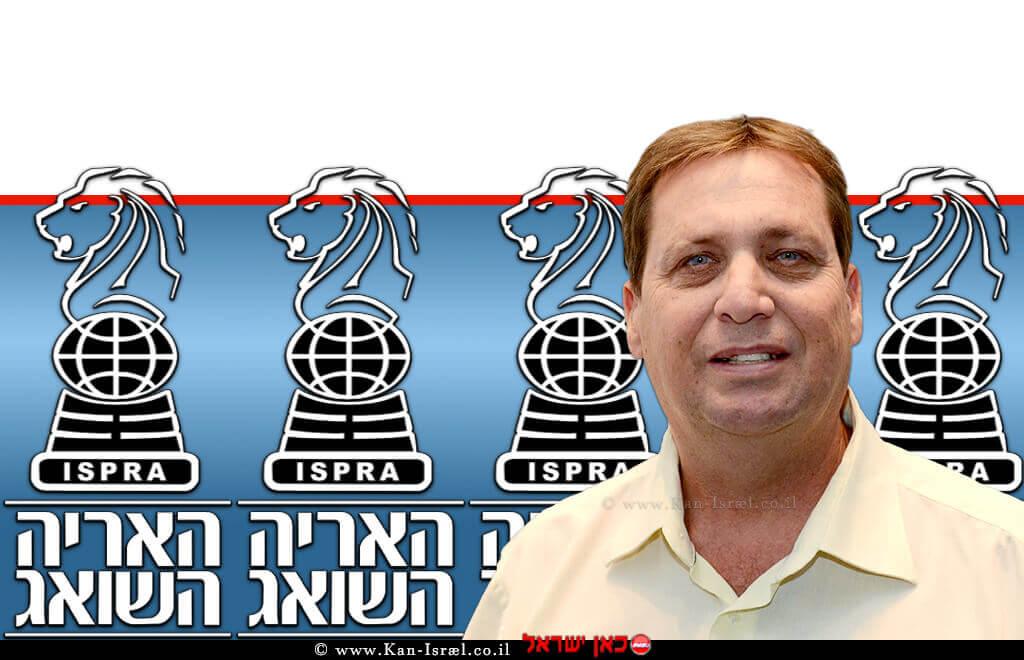 איתן הרשקו, יושב ראש איגוד יועצי התקשורת ויחסי הציבור בישראל ברקע לוגו תחרות האריה השואג |עיבוד צילום: שולי סונגו ©