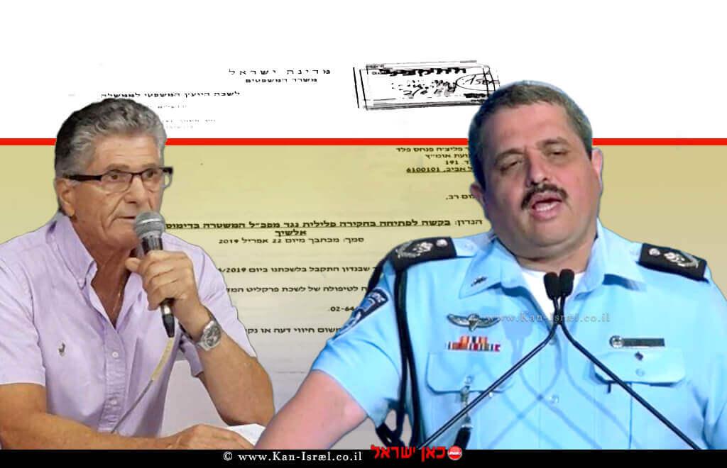 מפכל המשטרה בדימוס רוני אלשיך ויושב ראש אומץ מר פליצ׳ה פנחס פלד ברקע התלונה ליועץ המשפטי לממשלה | עיבוד צילום: שולי סונגו ©