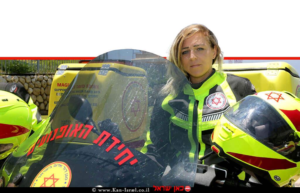 ליטה ברזון (30) חובשת מדא על אופנוע | צילום: דוברות מדא