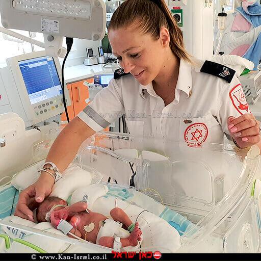 ליטה ברזון, חובשת מדא מ-קרית אתא, מבקרת את בנה בפגיה בבית החולים | צילום: דוברות מדא